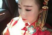 广州新娘跟妆480元 微:Anglezaoxing88888
