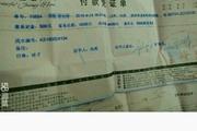 长沙市波西米亚婚纱摄影套餐500元的押金条300元转让