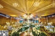 广州婚庆策划帮你这样选择婚宴酒店