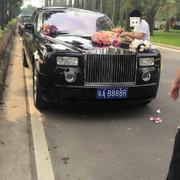 快结婚了快来来看看广州租车价格明细表