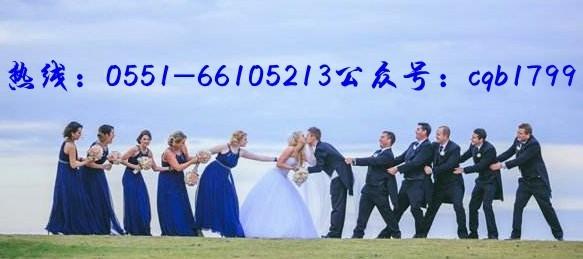 合肥特别的婚礼策划公司