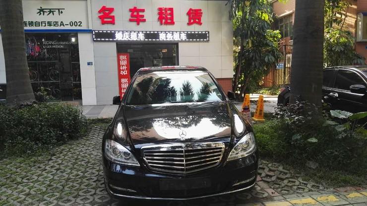 广州哪家租车公司便宜?广州哪家租车公司好?