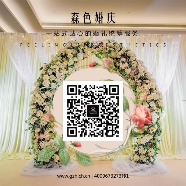 广州婚庆策划:一支口红让你光彩夺目